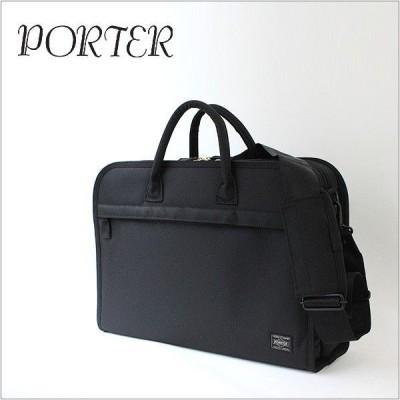 最大39%還元 ポーター PORTER  通勤 ブリーフケース ビジネスバッグ ポジション 725-07526 吉田カバン 日本製 正規品 プレゼント 女性 男性
