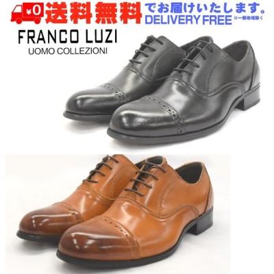 (在庫特価)FRANCO LUZI フランコ ルッチ 4015 ビジネスシューズ ストレートチップ フォーマル バルモラル 内羽根 靴 メンズ 本革 (nesh) (新品)