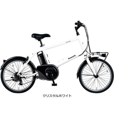 「パナソニック」2021 ベロスター ミニ「BE-ELVS073」20インチ 7段変速 電動自転車 ミニベロ
