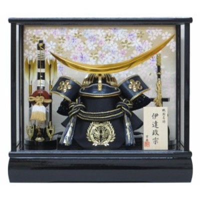 京寿 五月人形 12号伊達兜ケース飾りYN30341GKC しだれ桜 木製弓太刀 兜飾り 鎧飾り ケース 伊達政宗