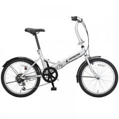 キャプテンスタッグ【送料無料】キャプテンスタッグ 折りたたみ自転車 ナビーFDB206  20×1.75  SLV(シルバー)