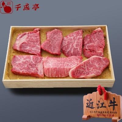 牛肉 肉 焼肉 和牛 近江牛 味噌漬 MD50