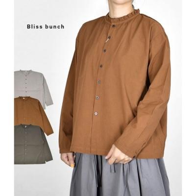 レディース 長袖ブラウス ブリスバンチ (Bliss bunch) 衿フリル長袖シャツ Z608-373