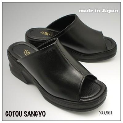 日本製 厚底ソール  サンダル  軽量でもしっかりソールで履き心地もおすすめ  GOTOU SANGYO お仕事サンダル、オフィスサンダル  No, 961  ブラック