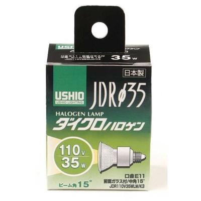 朝日電器 JDR110V35WLM/K3【4901087183579:1341】