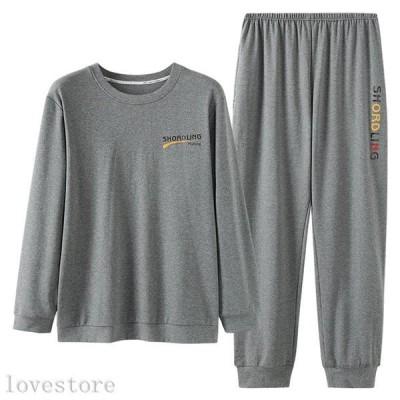 綿100 パジャマ メンズ 長袖 春秋 ルームウェア 家着 2点セット クルーネック スウェット 上下セット 長ズボン 通気性 吸汗速乾