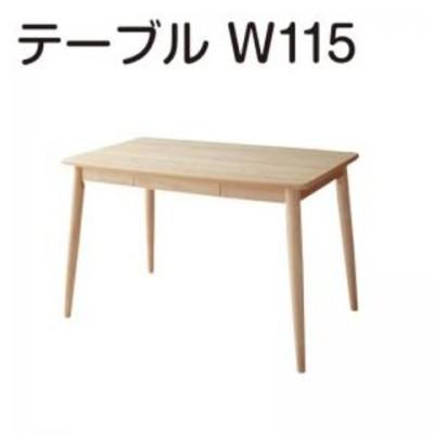 天然木タモ材北欧デザインダイニング Vane ヴァーネ W115 テーブル幅 W115   【同梱不可】【代引不可】[▲][TS]