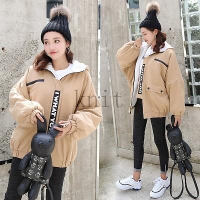 ジャケットブルゾンレディースおしゃれアウター10代高校生中学生韓国ファッション大きいサイズマウンテンパーカー2206