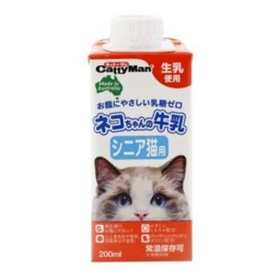 BIGSALE 最大1,000円OFFクーポン利用可 (まとめ) ドギーマンハヤシ ネコちゃんの牛乳 シニア猫用 200ml [猫用・フード] [ペット用品] [
