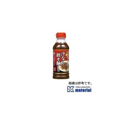 オタフクソース 439666 広島汁なし担々麺のたれ 340g [OTF127]