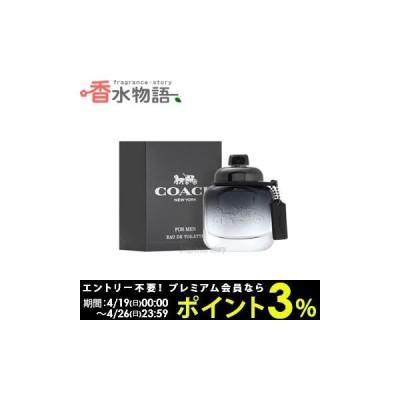 コーチ COACH コーチ マン オードトワレ 40ml EDT SP fs 【香水 メンズ】【あすつく】