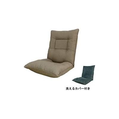 座椅子 リクライニング 14段階 肉厚クッション フロアチェア 洗えるカバー 折り畳み 1人掛け 椅子 (グリーン) (グリーン)