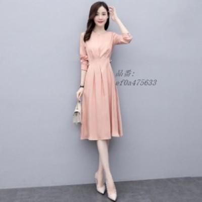 ピンク ワンピース ドレス 二次会 お呼ばれ 20代 30代 無地 Aラインワンピース 上品 パール ワンピース ミモレ丈 ロング 大きいサイズ 長