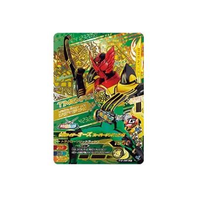 ガンバライジング/RT2-066 仮面ライダーオーズ スーパータトバ コンボ CP