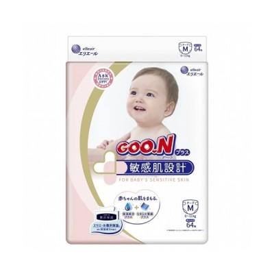 大王製紙 グーンプラス 敏感肌設計テープ Mサイズ 64枚