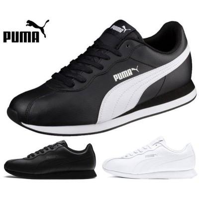 プーマ PUMA 366962 TURIN 2 スニーカー メンズ 紳士 01 ブラック/ホワイト 02 ブラック/ブラック 03 ホワイト/ホワイト 靴 ローカット