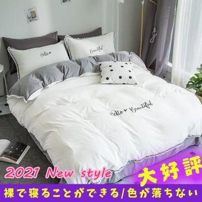 🌼布団カバー セット🌼 3点セット 4点セット シングル ダブル セミダブル 布団 シーツ ホワイト シンプルデザイン 北欧 ボックスシーツ フラット 枕カバー 寝具