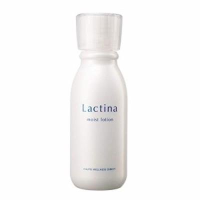 ラクティナ モイストローション 化粧水