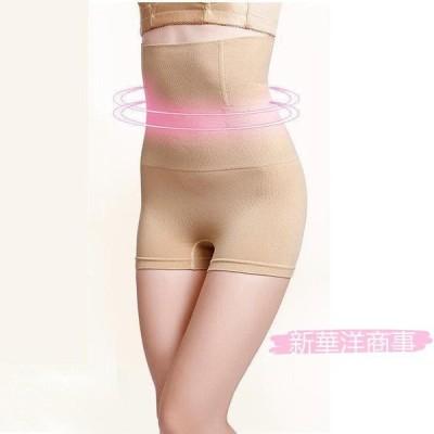マタニティショーツ レディース3枚セット  妊婦抗菌 下着 ハイウエスト  産前 産後 妊婦用 通気性 インナー  パンツ