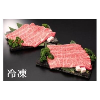 冷凍:尾花沢牛すき焼き焼肉用肩ロース1kg 224A3
