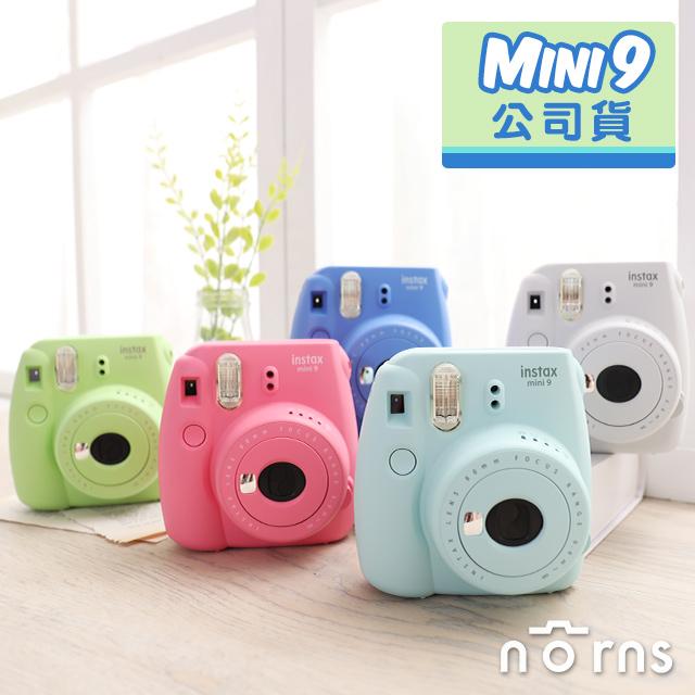 【富士MINI9拍立得相機 公司貨】Norns MINI 9保固一年  Fujifilm instax禮物 自拍鏡