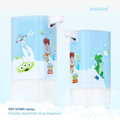 InfoThink 玩具總動員系列智慧感應泡泡洗手機(空機)-省電升級版