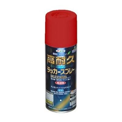 (まとめ買い)アサヒペン 高耐久ラッカースプレー 300ML 赤 5缶セット