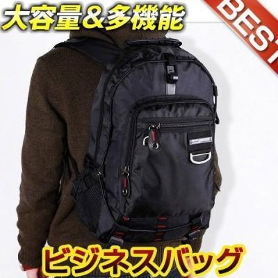 【ビジネスリュック 出張】送料無料 リュックサック バッグ ビジネスバッグ パソコンバッグ 通学 PCバッグ ナイロンメンズ