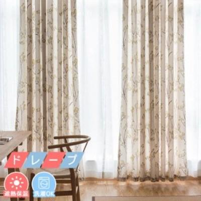 ドレープカーテン 一枚 オーダー お得サイズ おしゃれ 北欧 柄 リゾート 柄 1枚 curtain 遮光可能 幅60~100cm×丈60~100cm リビング 窓