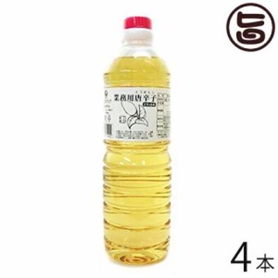 比嘉製茶 唐辛子 (コーレーグース) 1000ml×4本 沖縄 定番 人気 調味料 トウガラシ 条件付き送料無料