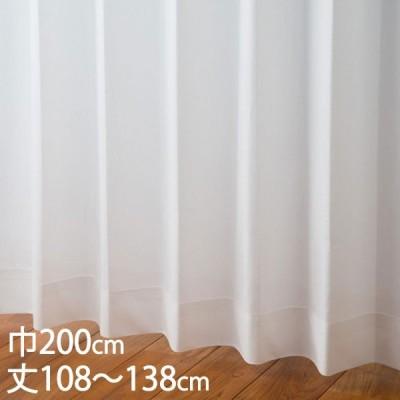 レースカーテン UVカット   カーテン レース アイボリー ウォッシャブル 遮熱 UVカット 巾200×丈108〜138cm TD9033 KEYUCA ケユカ
