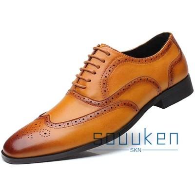ビジネスシューズ メンズ 皮革 レースアップ ウイングチップ 紳士靴 革靴 通気性 防滑 ブラック ブラウン イエロー