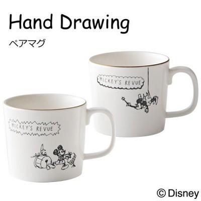 ディズニー キャラクター ミッキー&ミニー マグカップ ペア セット 食器  ハンドドローイング ペアマグ (マグカップ×2個 セット) アンティーク風のおしゃれ