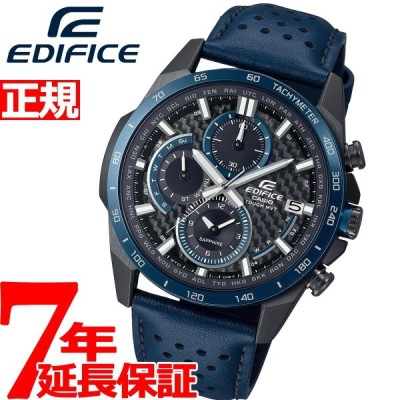 店内ポイント最大26倍!カシオ エディフィス 電波 ソーラー 腕時計 メンズ EQW-A2000CL-2AJF