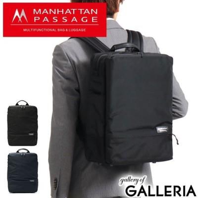 マンハッタンパッセージ リュック MANHATTAN PASSAGE ビジネスリュック Est エスト ウェルオーガナイズド バッグ ビジネス 出張 B4 メンズ 5415