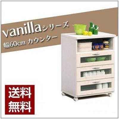 キッチンカウンター 幅60cm キッチン収納 ブラウン ホワイト