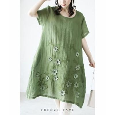 再入荷 ♪3/5w67831(M~L対応)(グリーン)「FRENCH PAVE」花が咲き浮かぶAラインワンピース ワンピース Aライン レディース cawaii