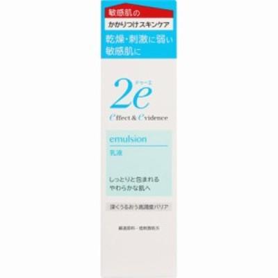資生堂薬品 ドゥーエ 2e 乳液 140mL(4987415973654)