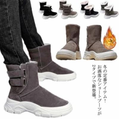 スノーブーツ メンズ ショートブーツ ムートンブーツ 裏ボア カジュアルシューズ 男性靴 裏起毛 防寒 秋冬 お洒落 暖かい 厚
