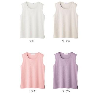 ミセス カットソー 強撚綿シャドーボーダータンクトップ 日本製