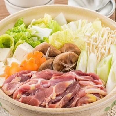 送料無料 四国のてっぺん手箱山のふもとで大切に育てた最高級のきじ肉を使った「塩なべセット」 (有)手箱建設・高知県