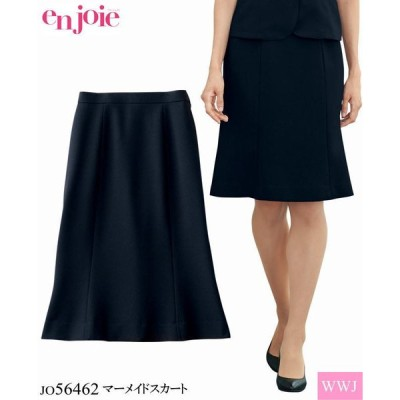 事務服 女性らしいキレイなシルエット マーメイドスカート 55cm丈 春夏物 jo56462 株式会社ジョア