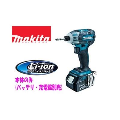 マキタ 14.4V 充電式ソフトインパクトドライバTS131DZ(本体のみ)