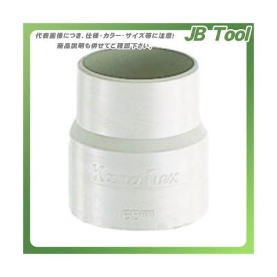 カナフレックス ダクトカフス(アイボリー) CFS-KD-I-125
