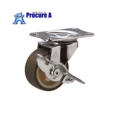 ハンマー Eシリーズ旋回式ウレタン車輪(ナイロンホイール)50mm ストッパー付 415E-UR50-BAR01 ▼367-0791 ハンマーキャスター(株)