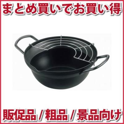 景品・大量購入の見積歓迎向け「天ぷら御殿」段付き天ぷら鍋 20cm  便利/台所に!