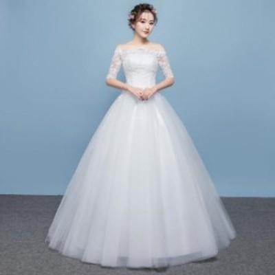 【オフショルダー】ウェディングドレス/ウエディングドレス/Aライン/五分袖/床付き/編み上げ【ホワイト】【S~XL】【wd76】
