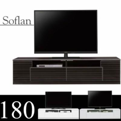 テレビ台 ローボード 幅180cm 完成品 光沢 TVボード テレビボード モダン 白 黒 ロータイプ 国産 リビングボード