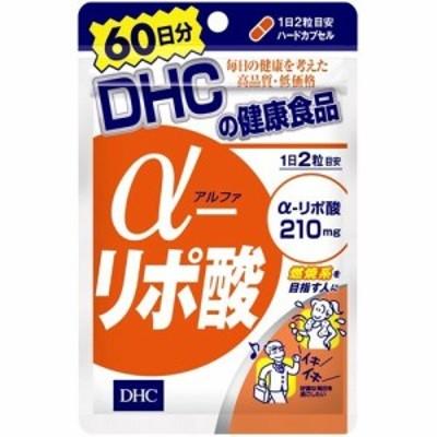 DHC α-リポ酸 60日分(120粒)[アルファリポ酸 αリポ酸]