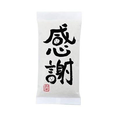 感謝感謝の粗品 高級銘柄米 新潟県産コシヒカリ 300g(2合)×10袋セット